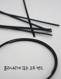 접착 고무 빗살 밴드 (5mm)